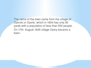 The name of the town came from the village of Ozerok or Ozerki, which in 1834
