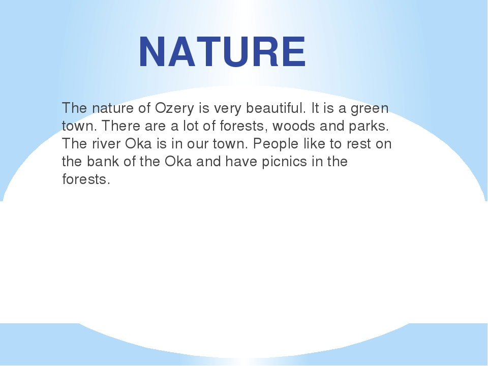 NATURE The nature of Ozery is very beautiful. It is a green town. There are a...