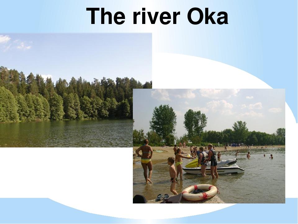 The river Oka