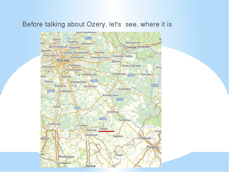 Before talking about Ozery, let's see, where it is