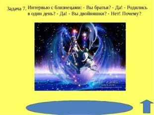 Черноморский флот в Феодосии. Холст, масло 1890 Задача 11: Кто автор картины?