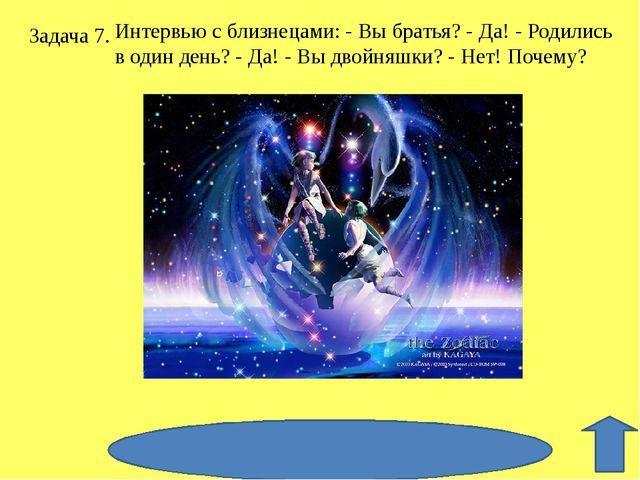 Черноморский флот в Феодосии. Холст, масло 1890 Задача 11: Кто автор картины?...