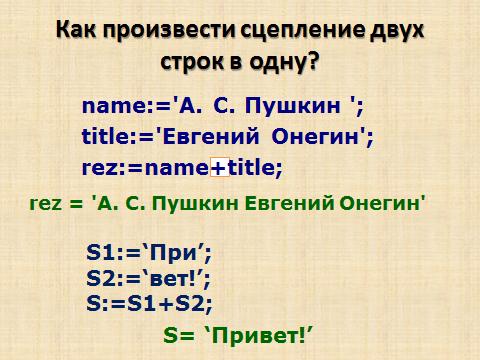 hello_html_42060b48.png