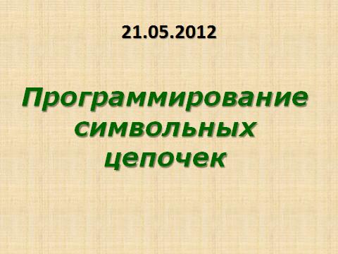hello_html_6b1e0366.png