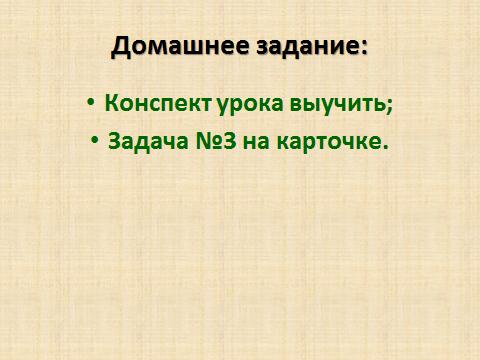 hello_html_6e338b77.png