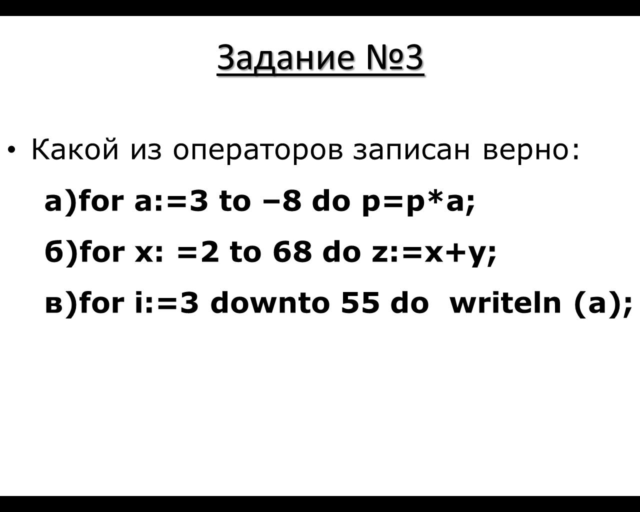 hello_html_m5fcc07ae.png