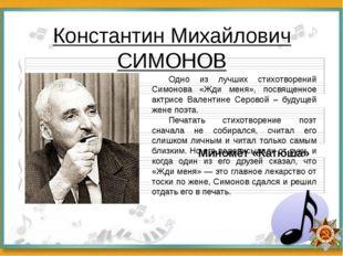 «Смуглянка» Миномёт «Катюша»