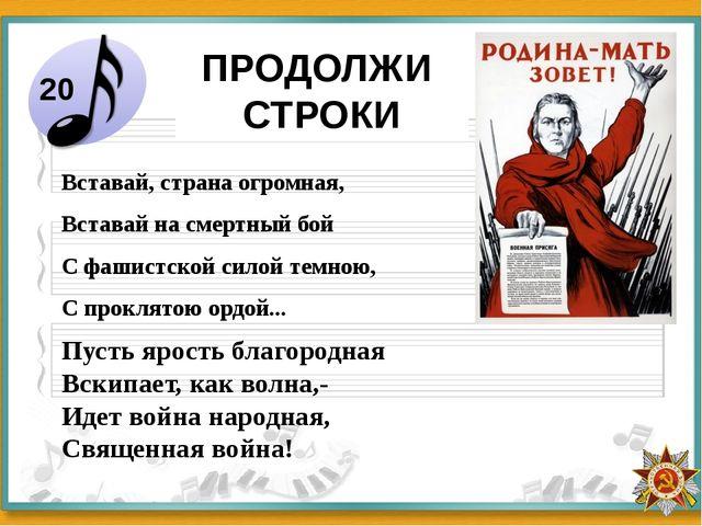 О ком идёт речь? Объявление о начале войны застало певицу на гастролях в Ерев...