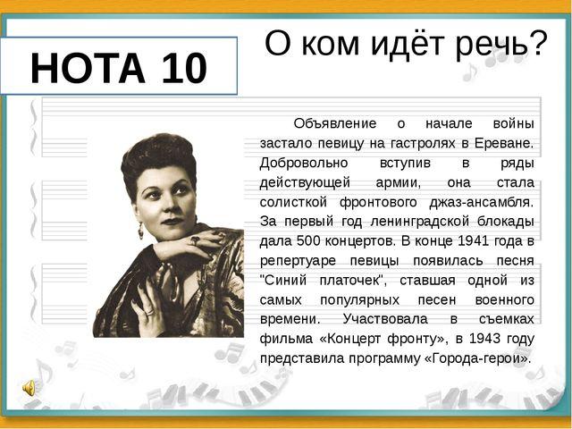 О каком фильме идёт речь? Один из лучших советских фильмов про Армию. О том,...
