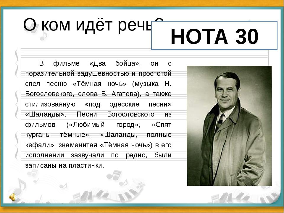 Кинофильм «ОФИЦЕРЫ» Миномёт «Катюша»