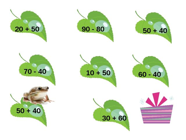 50 + 40 10 + 50 60 - 40 30 + 60 70 - 40 90 - 80 20 + 50 50 + 40