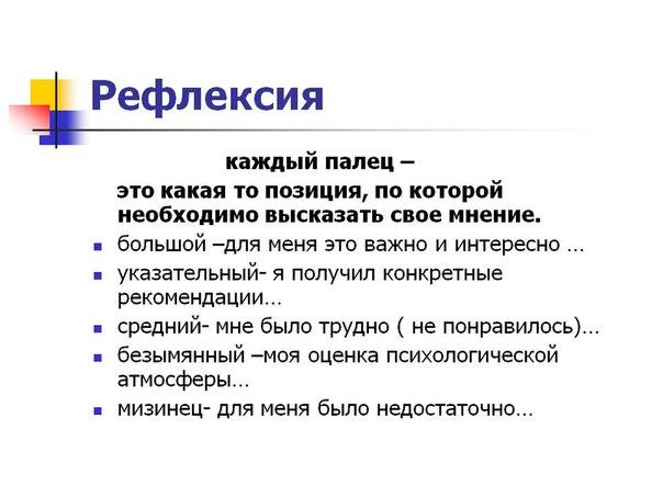 hello_html_m7710f8a9.jpg