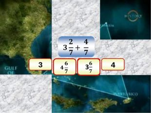 Виды треугольников B A C E F D N M K Остроугольный Прямоугольный Тупоугольный