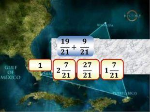 Найдите площадь треугольника 8 5 4 15 13 6 10 3