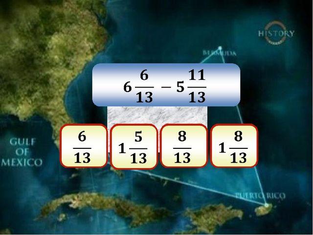 Найдите площадь треугольника 6 15 8 11 5 18 20 9