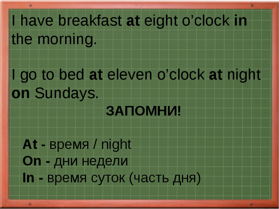 I have breakfast at eight o'clock in the morning. I go to bed at eleven o'clo...