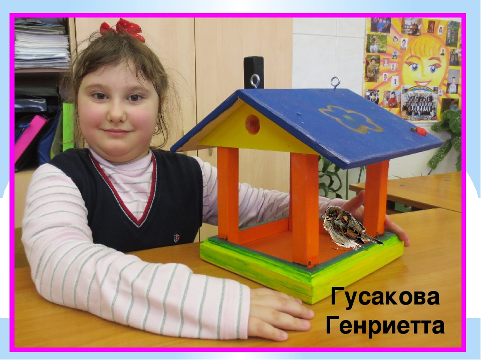 Гусакова Генриетта