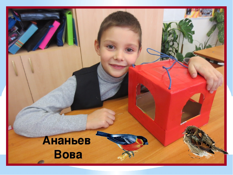 Ананьев Вова