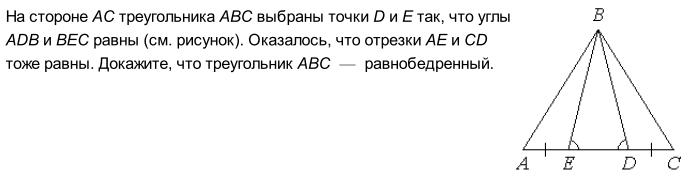 hello_html_4cc50792.png