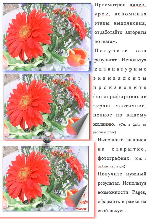 hello_html_7bdbb40d.png