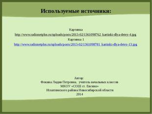 Картинка Картинка http://www.radionetplus.ru/uploads/posts/2013-02/13610987