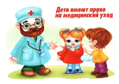 hello_html_3909ede3.jpg