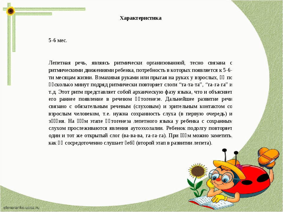 ОФОРМЛЕНИЕ СТРОЙПЛОЩАДОК : изготовление паспорта объекта строительства