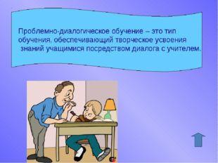 Одной из составляющих образовательного процесса является система оценивания