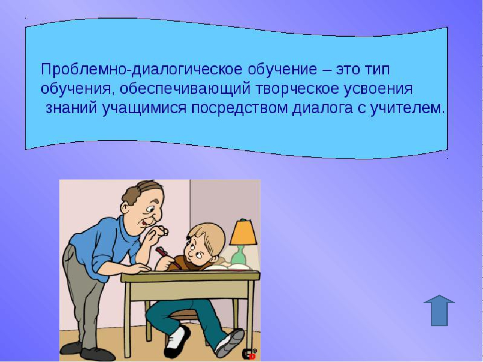 Одной из составляющих образовательного процесса является система оценивания...