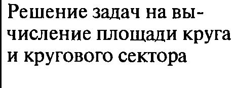 hello_html_24b33db8.png
