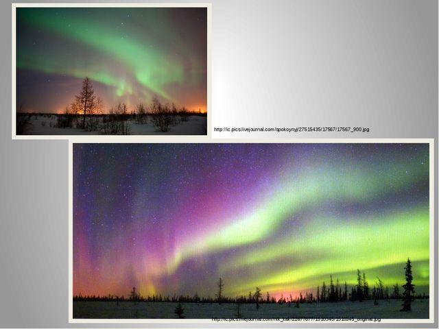 http://ic.pics.livejournal.com/ntk_kak/22677677/1510345/1510345_original.jpg...