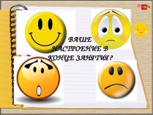 Простите Будьте добры Очень признателен Да, конечно  Не стоит Добрый день Р
