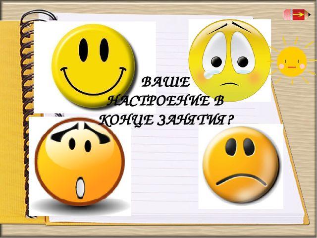 Простите Будьте добры Очень признателен Да, конечно  Не стоит Добрый день Р...
