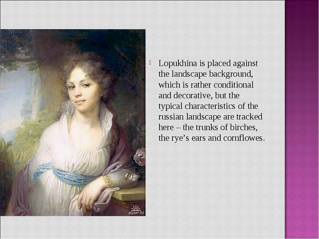 Lopukhina is placed against the landscape background, which is rather conditi...