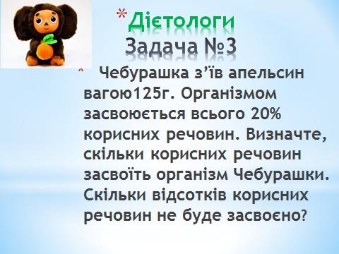 hello_html_m33ec335.png