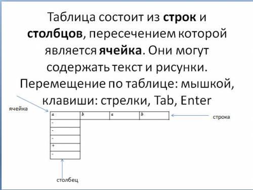 hello_html_735d8e50.jpg