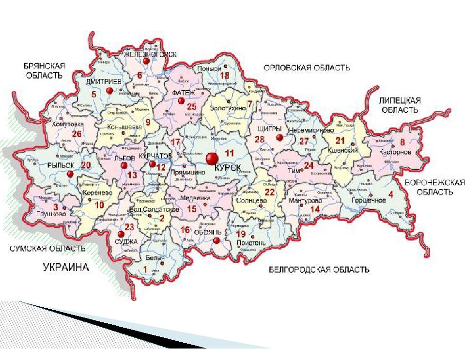 касторное такси курская область Brubeck Польская компания