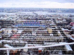 В1845 годуоткрылся Воронежский кадетский корпус имени Великого князя Михаил