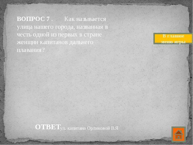 Использован шаблон игры колесо фортуны, создан Г.О. Аствацатуров, г. Армавир
