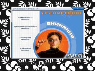 Тайницкая Светлана Николаевна Педагог-психолог МОУ «СОШ №10 с.Солдато-Алекса