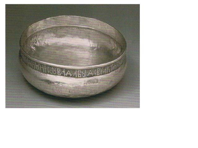 Серебряная чаша. Древняя Русь, Чернигов, XII век. Серебро, ковка, резьба