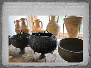 Амфоры скифы покупали у греков. Скифы пользовались большими бронзовыми котла