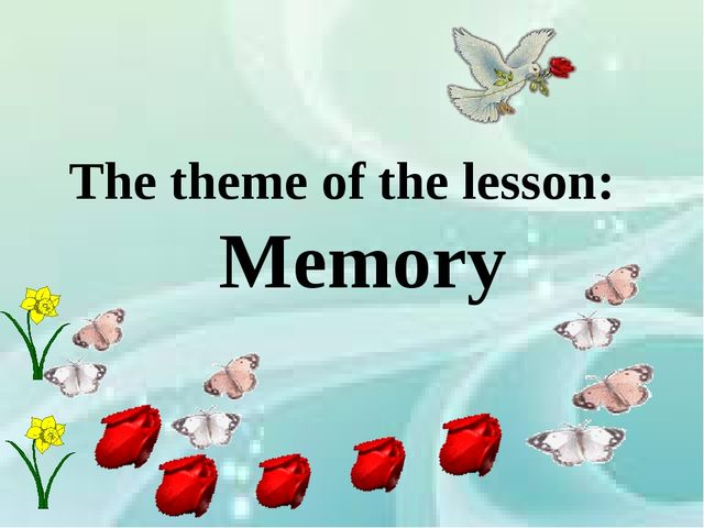 The theme of the lesson: Memory