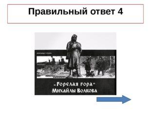 Вопрос 8 Кому принадлежит авторское право на название Кузбасс?