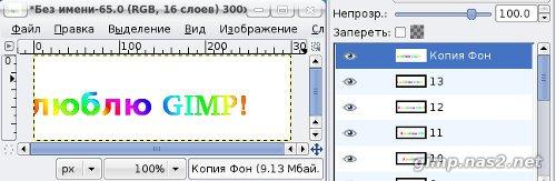 hello_html_11f2ea78.jpg