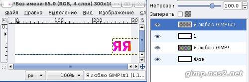 hello_html_311d51a2.jpg