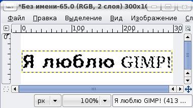 hello_html_m78a4dded.jpg