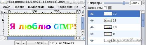 hello_html_ma217d8.jpg
