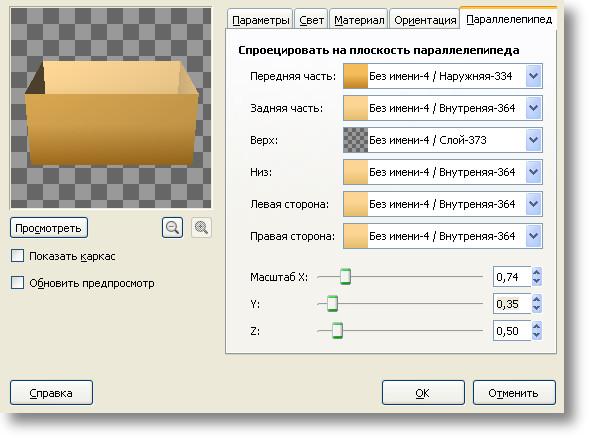 hello_html_26b3fb0c.jpg