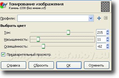 hello_html_342379f0.jpg